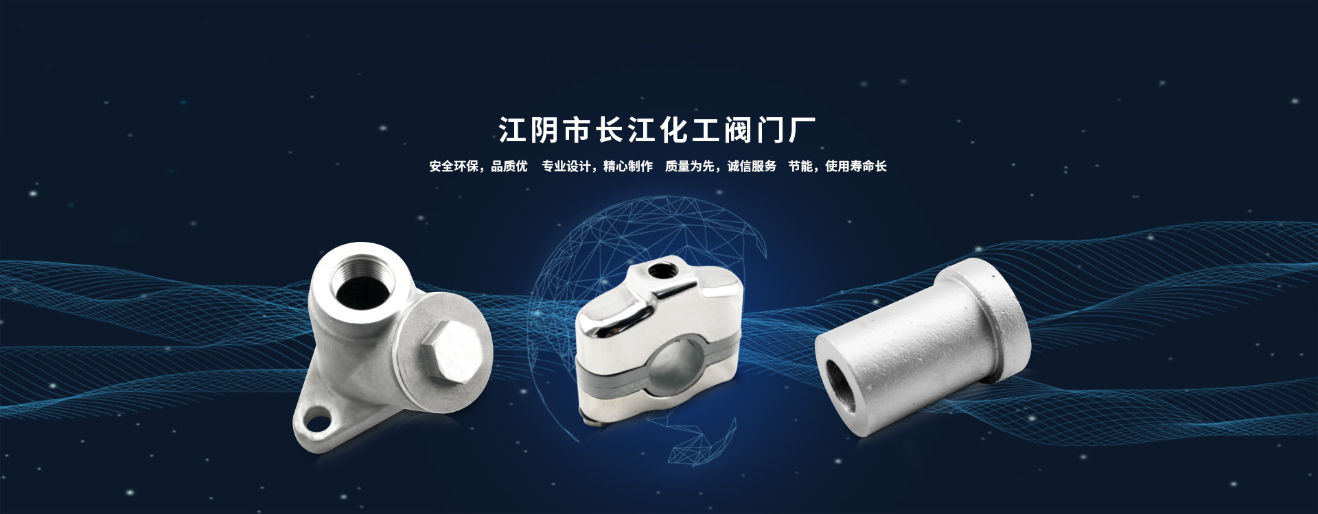 -CJHG Stainless Casting Machinery Co.,Ltd